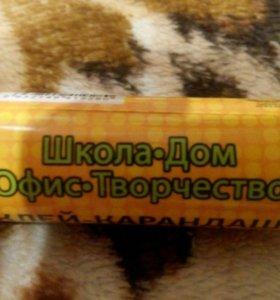 Клей карандаш