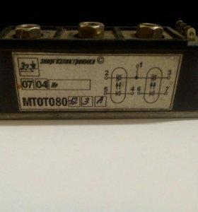 Модуль оптотиристорный МТОТО- 80-12-3а