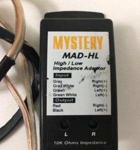 Конвертор mystery