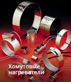 Тепловое оборуд-ие от Завода ТЭК по оптовым ценам.