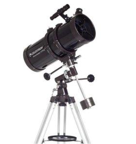 Телескоп.Срочная продажа.