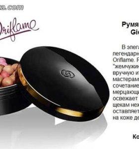 299 рублей!!! всего!!!!!!!!!!! Румяна в шариках Gi