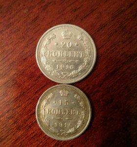 Монеты 1916 года