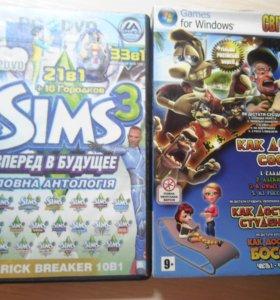 Игры ПК The Sims & Как достать Соседа