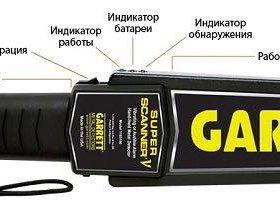 металискатель garret