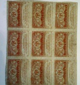40 рублей 1917год (керенки) 9штук