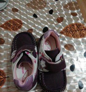 Полу ботинки детские 22раз
