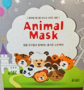 Набор корейских масок !