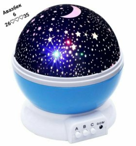 Светодиодный Ночник проектор Luminaria Moon