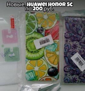 Стекла и бампера для Huawei Honor 5c
