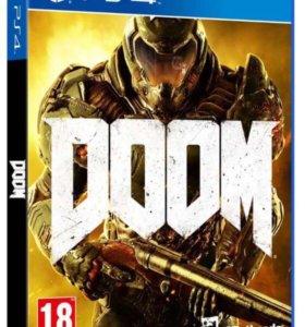 Horizon, Doom, For honor обмен