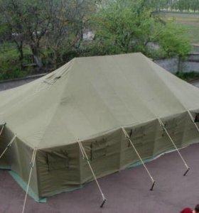 Продам палатку армейскую УСБ-56