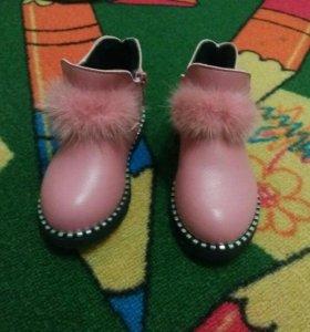 Новые ботиночки! 24размер.