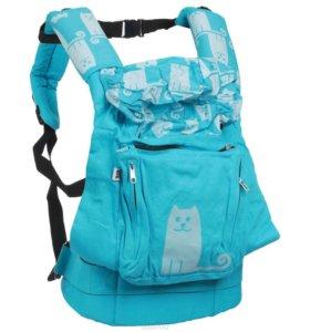 Рюкзак эрго для переноски ребёнка