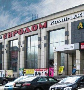 """Торговый Центр """"ЕвроДом"""""""