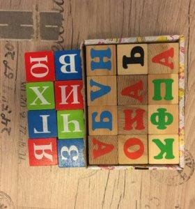 Деревянные кубики с буквами (20 штук)