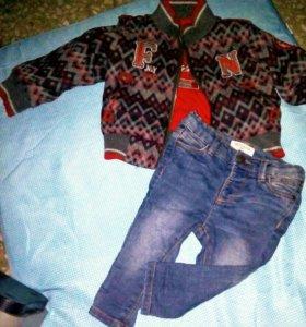 Двусторонняя курточка на мальчика до 75 и джинсики