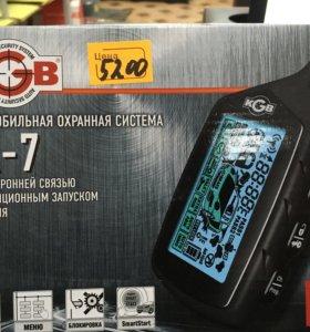 KGB-7