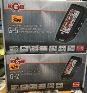 KGB G-5 G-2
