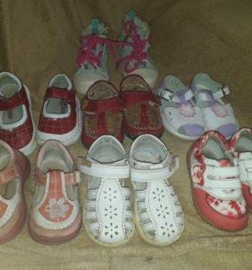 обувь детская 21р