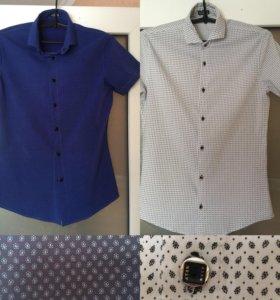 Рубашки пакетом в идеальном состоянии