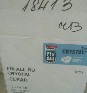 Клей герметик fix all прозрачный