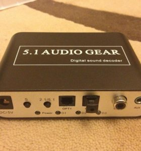 5.1 Audio Gear DTS AC3 sound decoder
