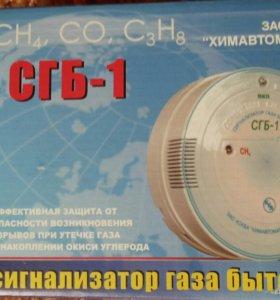 Сигнализатор газа бытовой