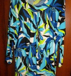 Яркое красивое платье р.46-48