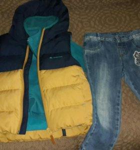 Жилет , джинсы и толстовка