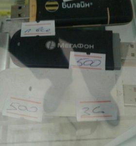Модемы 3 g и 4g роутер