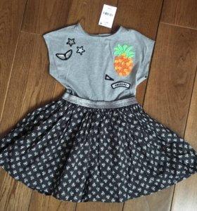 Новое платье Некст