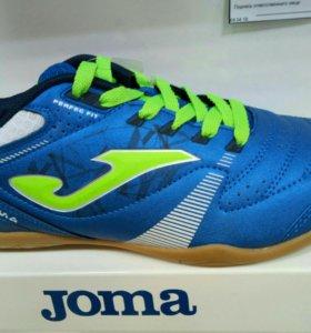 Обувь для игры в футбол Joma