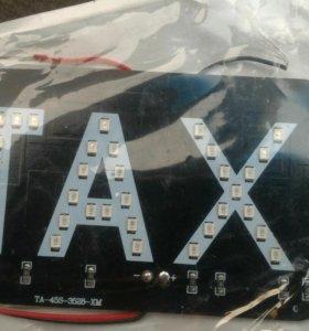 Диодная надпись TAXI