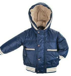 Куртка и брюки Gulliver Baby р.68,шапочка в подар.