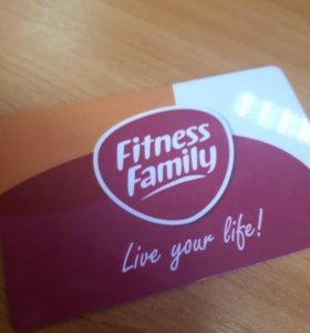 Абонемент Fitness Family