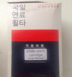 Топливный фильтр Hyundai/Kia 31922-26910