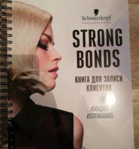 Strong bonds Книга для записи клиентов