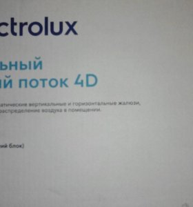 Кондиционер Electrolux EACS-09