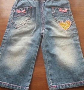 джинсы детские