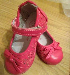 Детские туфли новые, стелька натуральная 21 р-р