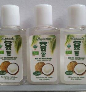 Масло кокосовое. Вьетнам. 30 мг.