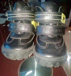 полу ботиночки