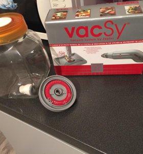 Прибор для хранения продуктов в вакууме