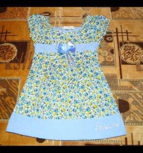 Милое платье)💐