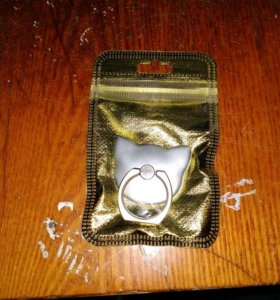 Кольцо для телефона
