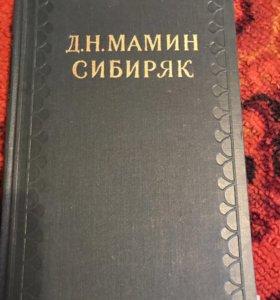Мамин-Сибиряк 10 томов