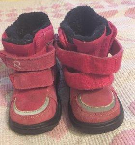 Ботинки Рейма зима-осень 20-21 р.