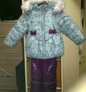 Зимний костюм.