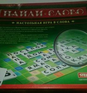 """Настольная игра """"Найди слово""""."""